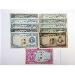 Korea Banknote Assortment, ca.1940-50's.