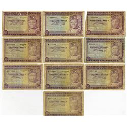 Banque De La Republique du Mali, Second 1960 (1967) Issue Banknote Group.
