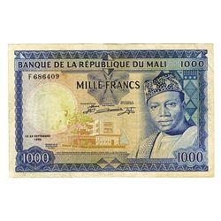 Banque De La Republique du Mali, Second 1960 (1967) Issue Banknote.