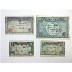 El Banco De Espana, Bilbao, 1937 Banknote Quartet.