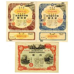 Japanese WWII War Bonds, ca.1930-40's Trio.