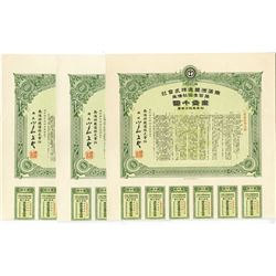 South Manchurian Railroad Co., 1944 1000 Yen Bond Trio.
