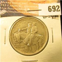 1925 Stone Mountain Commemorative Half Dollar, VF-EF.