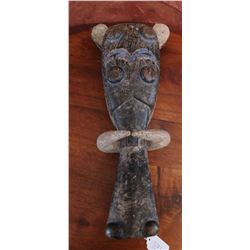 Baule Animal Effigy Mask