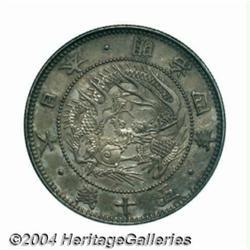 50 Sen Meiji 4 (1871) Type 2 (30.5 mm with 21