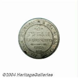 Nicholas I platinum 3 Roubles 1829, C-177,