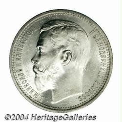 Nicholas II Rouble 1914, Y-59.3, nice BU, full