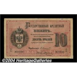 10 rubles 1880, Pick-A44. Very Good There are