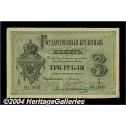 3 rubles 1882, Pick-A49. Fine+. The paper is