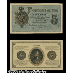 5 rubles 1882 Face and Back Uniface Proofs,