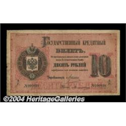 10 rubles 1882, Pick-A51. Fine. This scarce