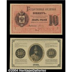 10 rubles 1882 Face and Back Uniface Proofs,