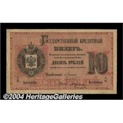 10 rubles 1884, Pick-A51. Fine-Very Fine. A