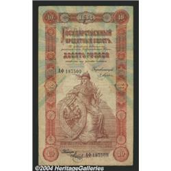 10 rubles 1894, Pick-A58. Fine-Very Fine. The