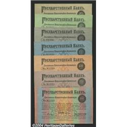 Seven Note Specimen Set 5 - 1000 rubles 1895,