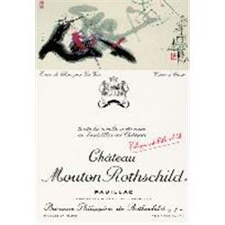 9xChateau Mouton Rothschild 1996  (750ml)