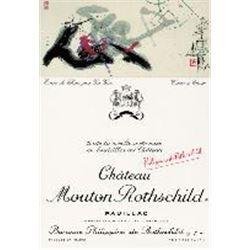 12xChateau Mouton Rothschild 1996  (750ml)