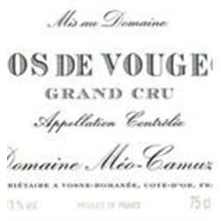 3xClos de Vougeot Meo-Camuzet 1985  (750ml)