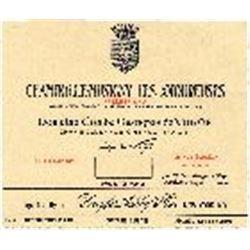 3xChambolle Musigny Les Amoureuses Comte Georges de Vogue 1999  (750ml)