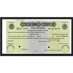 Government of Ceylon - Ceylon Savings Certificate, ND, ca.1950-60's Specimen Postal Savings Certific