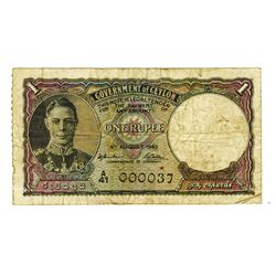 "Government of Ceylon, 1943 ""Low Serial #000037"" Issued Banknote."