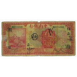 "China & South Sea Bank, 1927 ""Shanghai"" Issue Banknote."