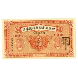 Fixed Term Interest-Bearing Treasury Note, 1919-1920