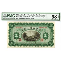 "Bank of Territorial Development. 1914 ""Kiangsu"" Issue Banknote."