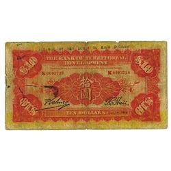 Bank of Territorial Development, 1914 Branch Issue with Unlisted Overprint.