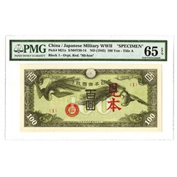 Japanese Imperial Government Military Issue Specimen Banknote, ND (1940).