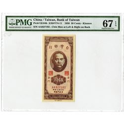 "Bank of Taiwan, 1950-1951 ""Kinmen (Quemoy)"" High Grade Note."