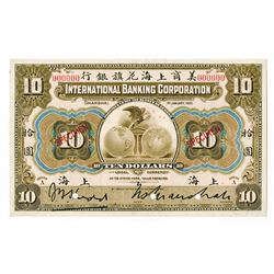 International Banking Corporation, 1905 Issue Specimen Banknote.