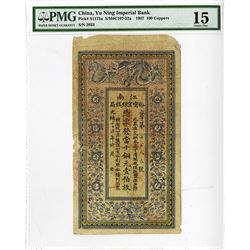 Yu Ning Imperial Bank, June Yr.33 (1907) Copper Coin Issue