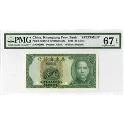 Kwangtung Provincial Bank, 1935 Issue Specimen.
