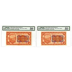 Bank of the Northwest, 1925, Sequential Pair