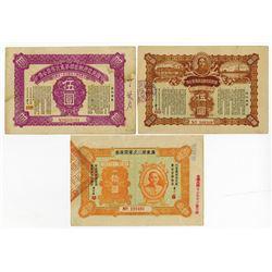 China Nationalist Government Liberty Loans Trio, ca.1926.