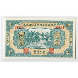 Hui Tung Co. ca.1920-30's, 1 Yuan Banknote Sequential.