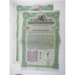 Imperial Chinese Government Hukuang Railways, 1911 Lot of 2 Issued Bond.