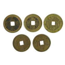 China, ND (ca. 19th C.), Quintet of Cash Coins