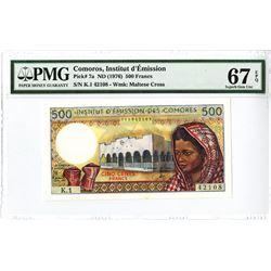 Institut d'Emission des Comores, 1976, Issued Note