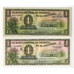 Banco Central de Reserva de El Salvador, 1955-1957, Pair of Issued Notes