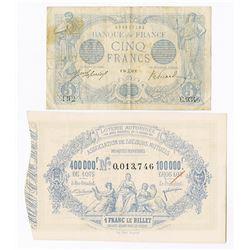 Association de Secours Mutuels des Artiste Dramatiques, ca.1880-1890s, Lottery Ticket