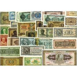 Bank of Greece, 1932-45, Group of 36 Issued Notes