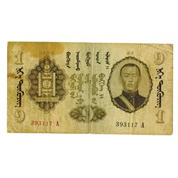 Commercial and Industrial Bank, 1939, Issued Note
