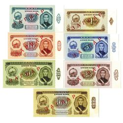 State Bank, 1966, Set of 7 Specimen Notes