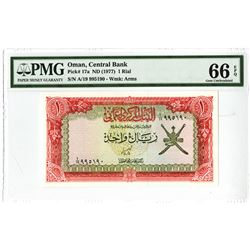 Oman, Central Bank of Oman, ND (1977) Issued Banknote.