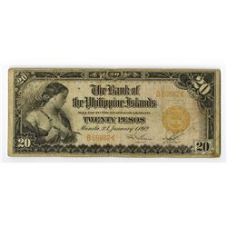 Bank of the Philippine Islands, 1912, Issued Banknote