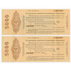 Russia - Siberia & Urals, 1919, Pair of Issued 5% Debenture Obligations