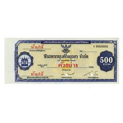 Thailand Specimen Traveler's Check, ca.1950-60's.
