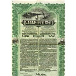 Ville de Tokyo, 1912, 500 Francs Issued Bond.